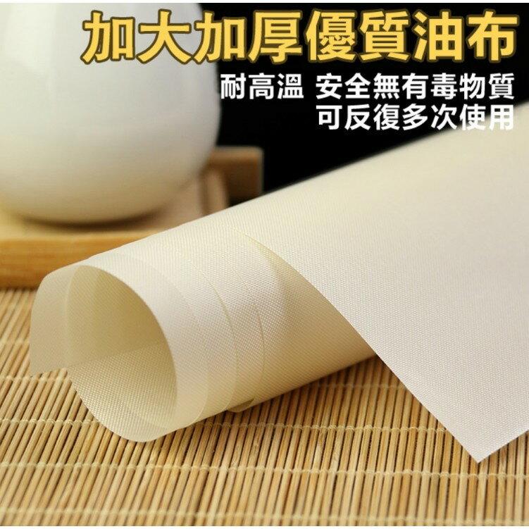 【嚴選SHOP】40*60CM 烘焙耐高溫油布 烘焙用紙批發 大號耐高溫布 防油 烤盤布 烤盤紙 烘焙紙【K011】