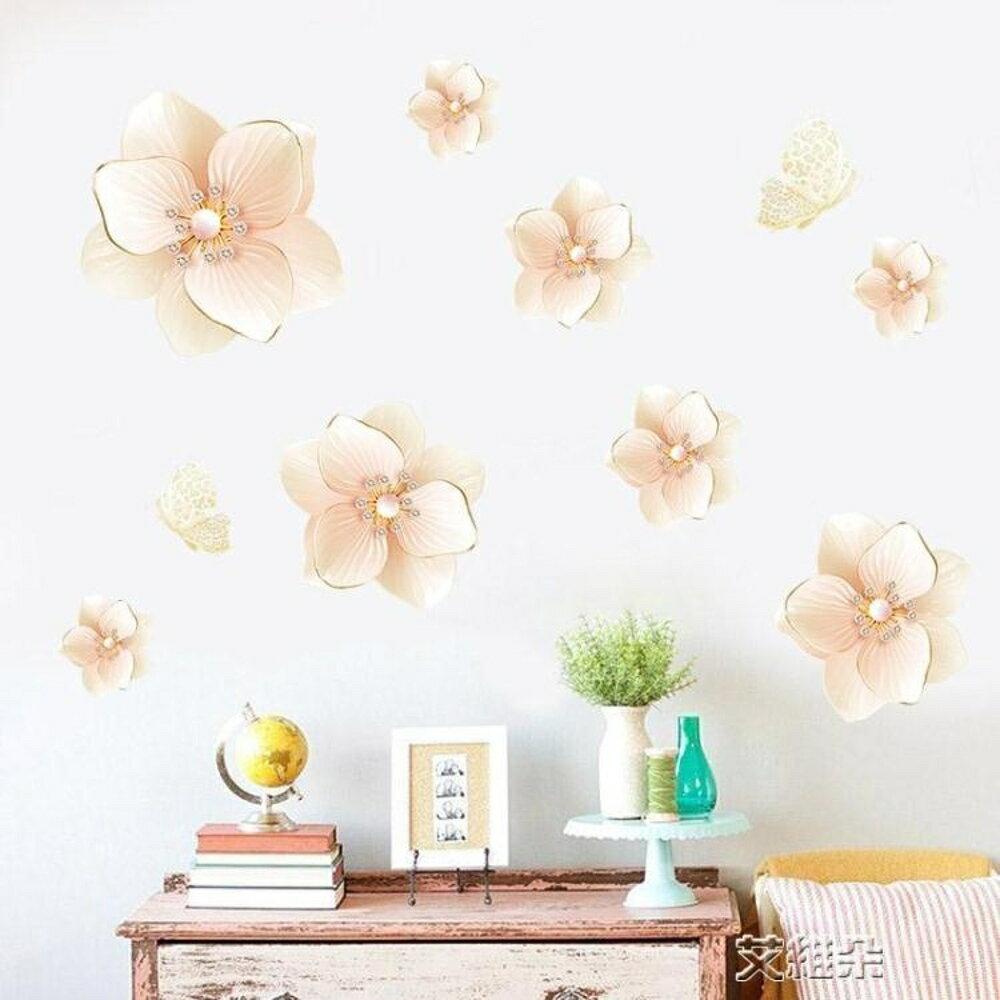 墻紙溫馨臥室墻紙貼畫床頭裝飾客廳墻上壁紙防水貼紙房間墻貼自粘墻飾 清涼一夏钜惠