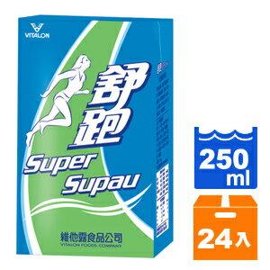 【免運直送】舒跑運動飲料鋁箔包250ml(24入*2箱)【合迷雅好物商城】
