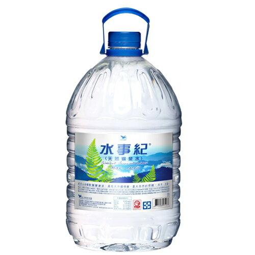 統一水事紀麥飯石礦泉水5000ml*2【愛買】