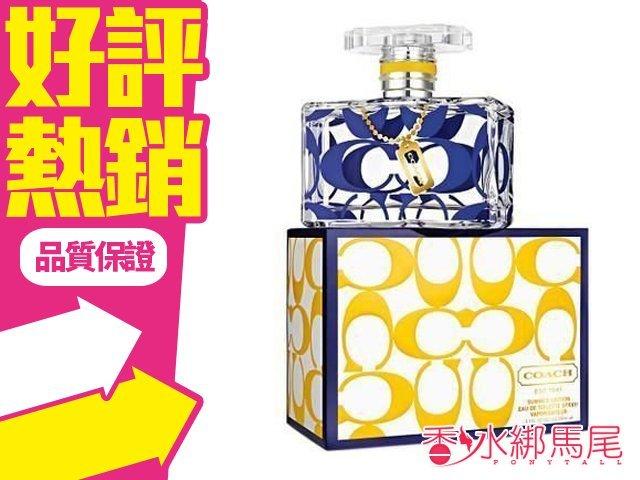 ◐香水綁馬尾◐Coach Signature 經典夏季 女性 限量香氛 香水空瓶分裝 5ML
