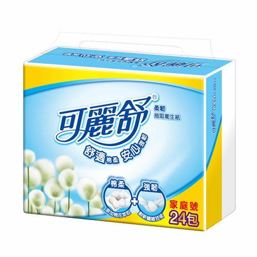 可麗舒柔韌抽取式衛生紙100抽*24(包)【愛買】