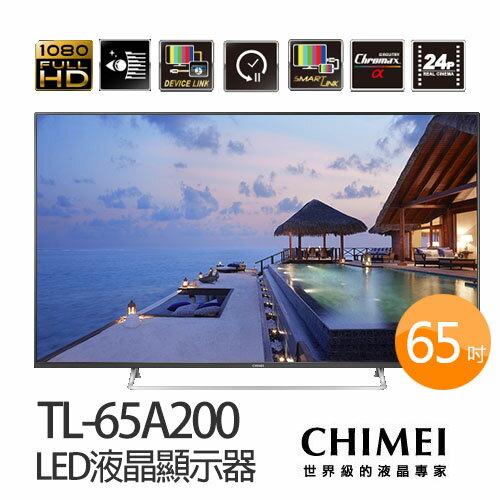 CHIMEI 奇美 TL-65A200 65吋 LED 液晶顯示器+視訊盒TB-A020 【贈基本桌裝】