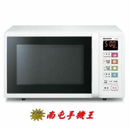 @南屯手機王@ 『SHARP 』夏寶25L 觸控式微電腦微波爐 R-T25JS 宅配免運費
