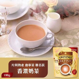 大賀屋 日本製 TWINING片岡 片岡濃厚奶茶 唐寧奶茶 英式奶茶 190g 紅奶茶 紅茶拿鐵 J00050968