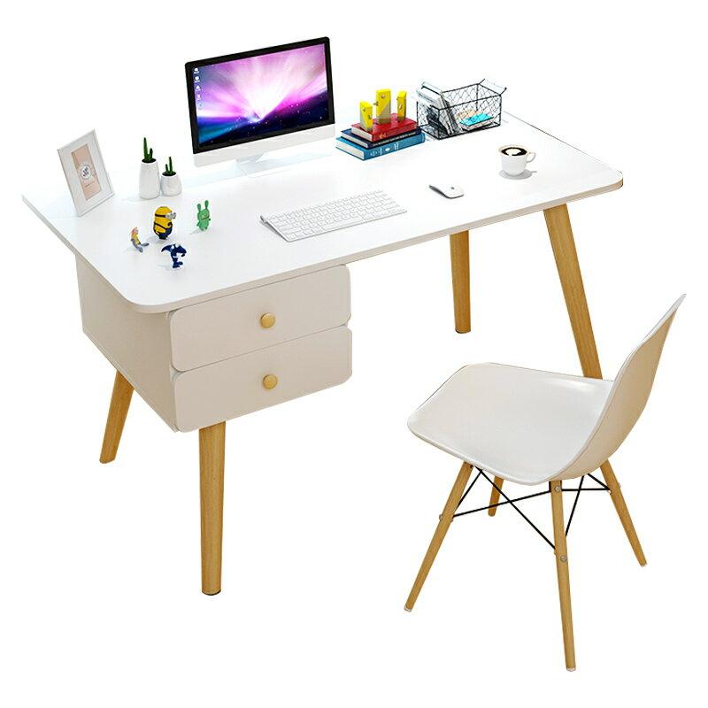 書桌電腦台式桌學習桌寫字桌辦公桌