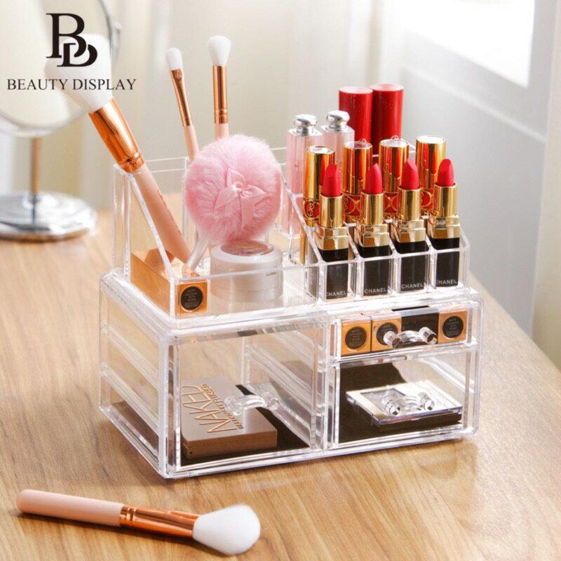 大抽屜D系列化妝盒 收納盒化妝品保養品化妝櫃 壓克力收納 彩妝化妝收納櫃口紅架收納箱 唇膏口紅指甲油收納架 透明桌上