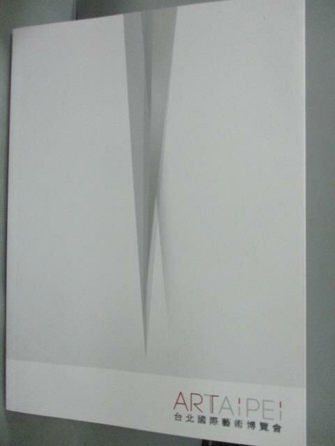 ~書寶 書T4/藝術_WGV~ART TAIPEI台北國際藝術博覽會2017_游文玫