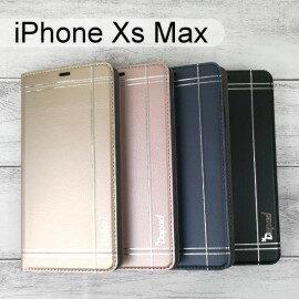 【Dapad】典雅銀邊皮套iPhoneXsMax(6.5吋)