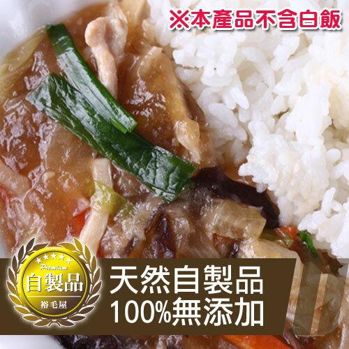 松阪肉絲燴飯料