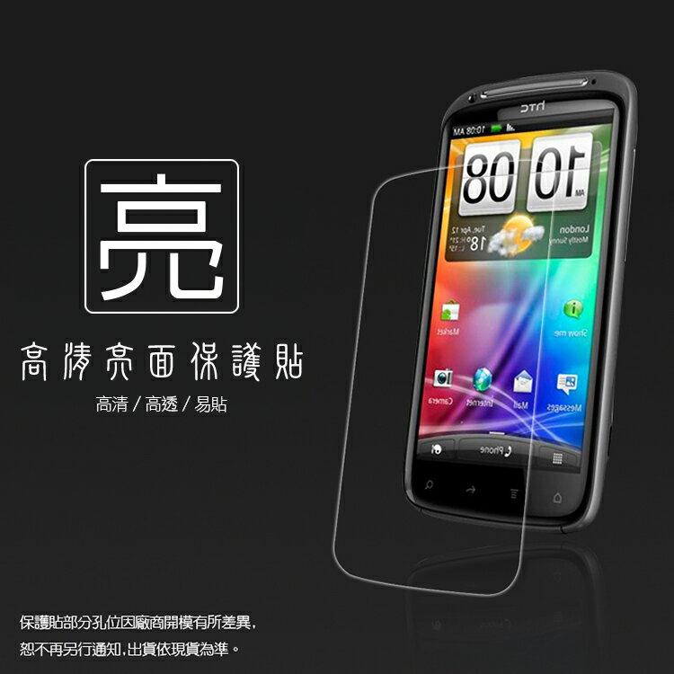 亮面螢幕保護貼 HTC Sensation Z710e G14 感動機 保護貼 亮貼 亮面貼