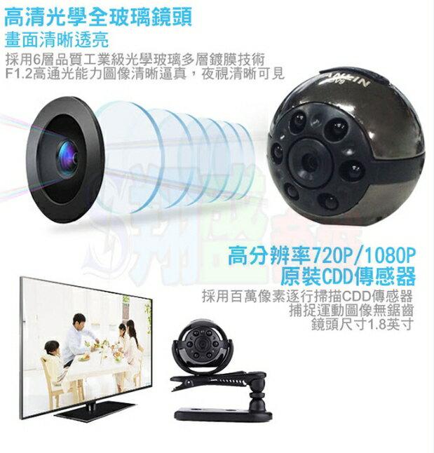 GM數位生活館🏆HANLIN-DV9 超小高清1080P球型攝影機 蒐證監視密錄器 夜視 攝影機 邊充邊錄 行車紀錄器 2