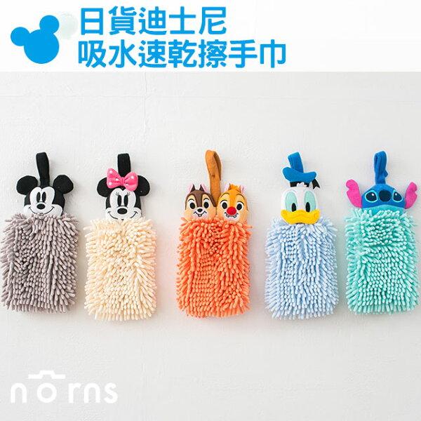 NORNS【日貨迪士尼吸水速乾擦手巾】可掛式纖微米奇史迪奇小熊維尼奇奇蒂蒂KITTY