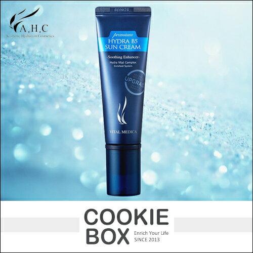 韓國 AHC 玻尿酸 長效型 防曬乳 50ml 防曬霜 隔離霜 妝前乳 B5 保濕 清爽