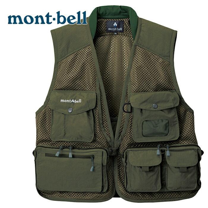 【mont-bell 日本】NATURE GUIDE 多口袋背心 深橄綠 (1103299)