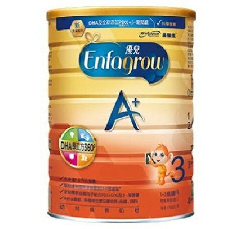 美強生 優兒A+學立方 360°幼兒成長奶粉(1700g×1罐)