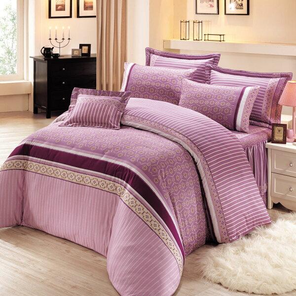 床罩組PIMA匹馬棉雙人400織七件式兩用被床罩組雅典娜粉[鴻宇]台灣製-1988