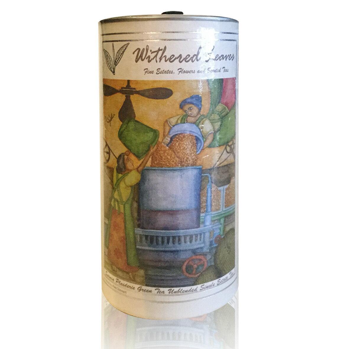 錫蘭茶—斯里蘭卡綠茶 150g