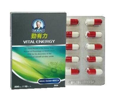 MURAD 穆拉德 一氧化氮勁有力膠囊 10粒/盒◆德瑞健康家◆