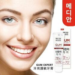 GUM EXPERT 牙周護敏牙膏 120g【Miss.Sugar】【K4003075】