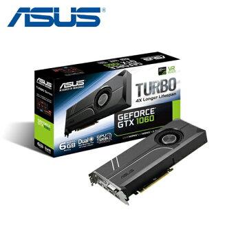 ASUS 華碩TURBO-GTX1060-6G 顯示卡【三井3C】
