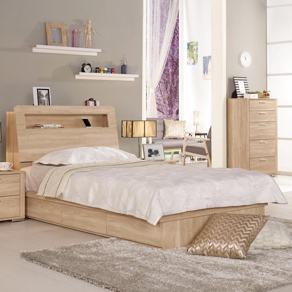 格瑞斯3.5尺被櫥式單人床(床頭箱+床底)/H&D東稻家居-618購物節