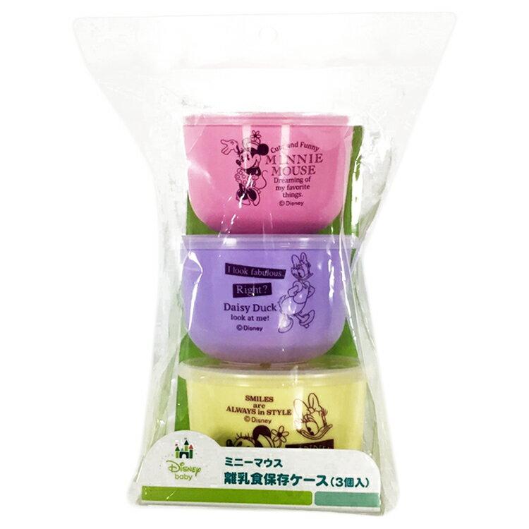 日本製 迪士尼 米妮黛西 離乳食保鮮盒 離乳食品保存 保鮮盒 日本進口正版  日本進口正版 306668