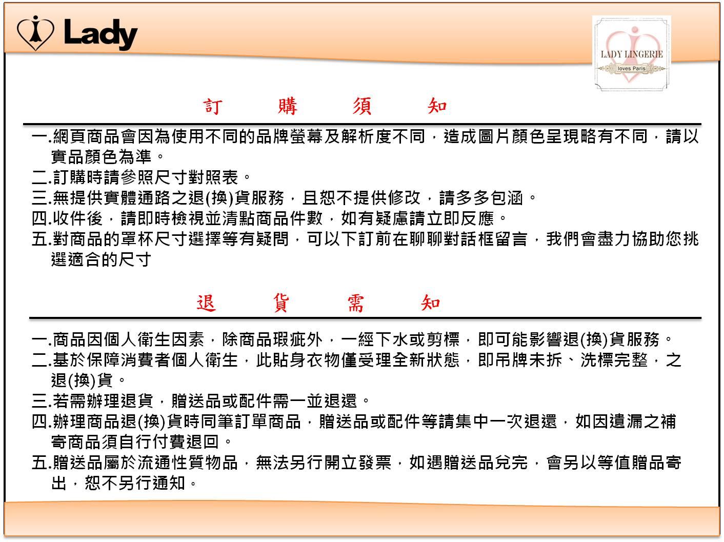 Lady 花舞魅影系列 低腰丁字褲(浪漫粉) 6