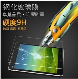 華碩 ZenPad 8.0 Z380M 8.0吋平板鋼化膜 9H 0.4mm直邊 耐刮防爆玻璃膜 ASUS Z380M 防爆裂高清貼膜