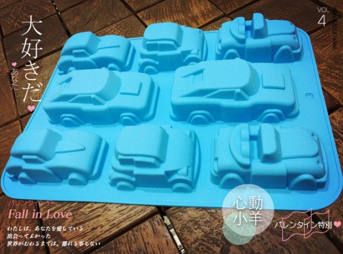 轎車跑車老爺汽車車8連模|蛋糕烘培食品模具|貝寧雅茜手工皂矽膠
