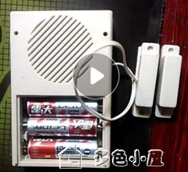 提醒器鑰匙忘帶提醒器關水電煤氣門窗語音提醒器關門提示器出門提醒器 交換禮物