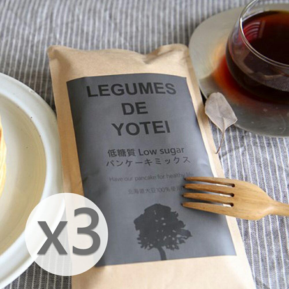 【北海道LEGUMES DE YOTEI】減醣鬆餅粉180g 三入組【漾媽咪快樂購】