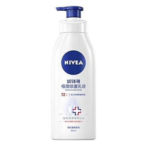 妮維雅 極潤修護潤膚乳液400ml