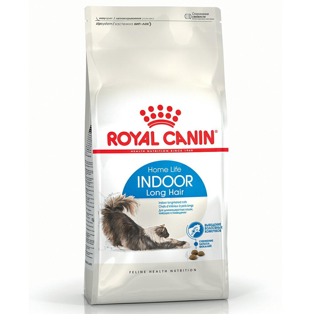 寵物 貓飼料 ROYAL CANIN法國皇家室內長毛貓IL35
