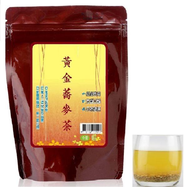 (清新自在)黃金蕎麥茶10包入