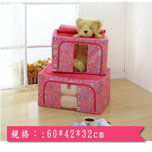 美樂蒂80公升收納箱(60*42*32cm)【愛買】