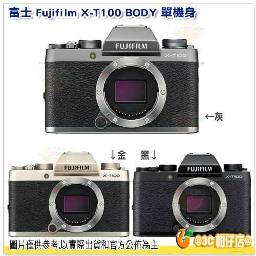 現貨富士FujifilmX-T100BODY單機身公司貨FUJIXT100翻轉螢幕4K可拆手柄WIFI