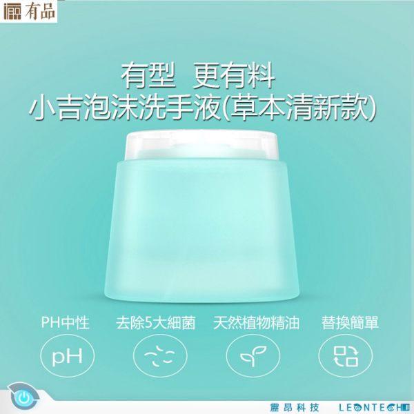 【領券再折】小吉 泡沫洗手機補充瓶 250ml 3入裝 - 限時優惠好康折扣