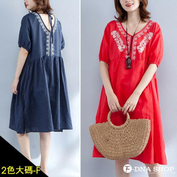 棉花糖★F-DNA★刺繡民族風棉麻短袖洋裝連衣裙(2色-大碼F)【EG22077】