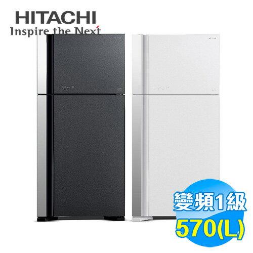 日立HITACHI570公升變頻雙門冰箱RG599