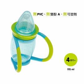 【淘氣寶寶】英國 Brother Max 4階段 喝水訓練杯 藍色 170ml