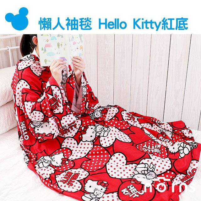 NORNS【懶人袖毯 Hello Kitty紅底】正版 三麗鷗 保暖懶人毯 被子 睡覺毛毯 點點 毯子 蝴蝶結