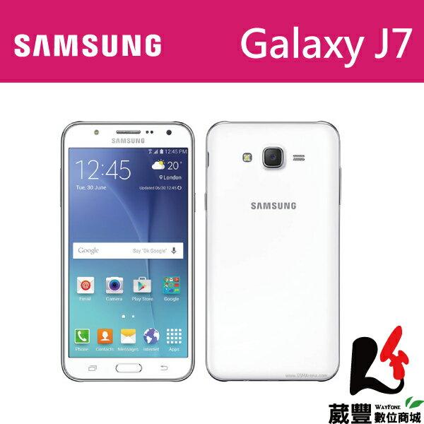 【贈16G記憶卡+最鬧沙灘組】SAMSUNG GALAXY J7 J700F 雙卡 LTE 4G智慧型手機【葳豐數位商城】