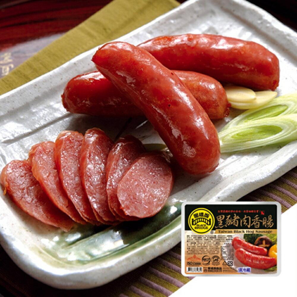 【黑橋牌】220g原味黑豬肉香腸-充氮包