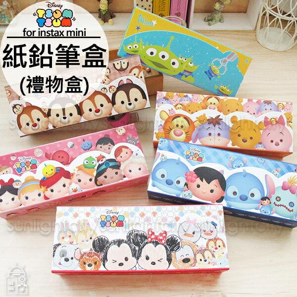 日光城。TSUM TSUM紙鉛筆盒,迪士尼筆盒禮物盒收納盒首飾盒紙盒禮品盒精緻盒子精裝盒