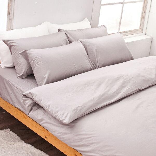 床包被套組雙人加大-100%精梳棉【馬卡龍-岩石巧克力】含兩件枕套,經典素色,戀家小舖,台灣製