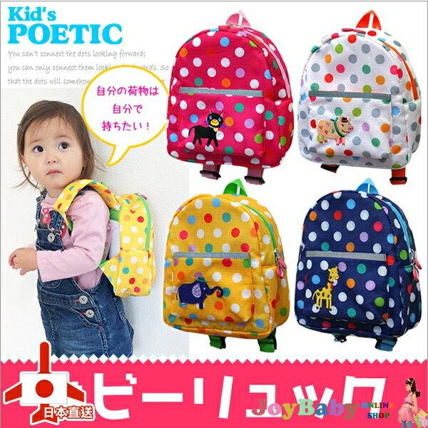 媽媽包/後背童包/KNICK KNACK日本直送輕量防潑水兒童背包(大款)【JoyBaby】