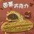 (10入)  酥皮泡芙 【巧克力】【檸檬】 可以烤的冰淇淋泡芙 3