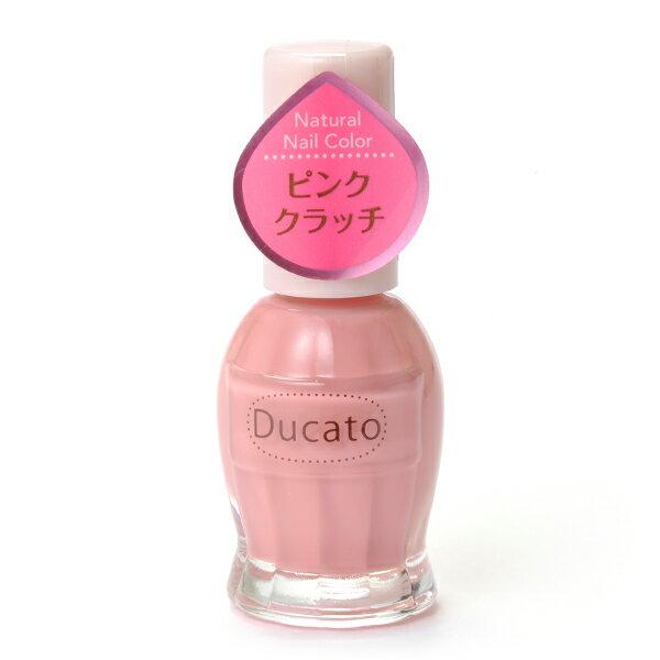 《日本製》Ducato自然潤澤指甲油-19粉紅包11ml