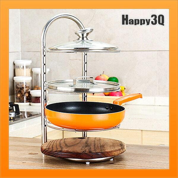 平底鍋架304不銹鋼鍋蓋架砧菜板鍋蓋鍋子收納廚房收納架多層【AAA4792】